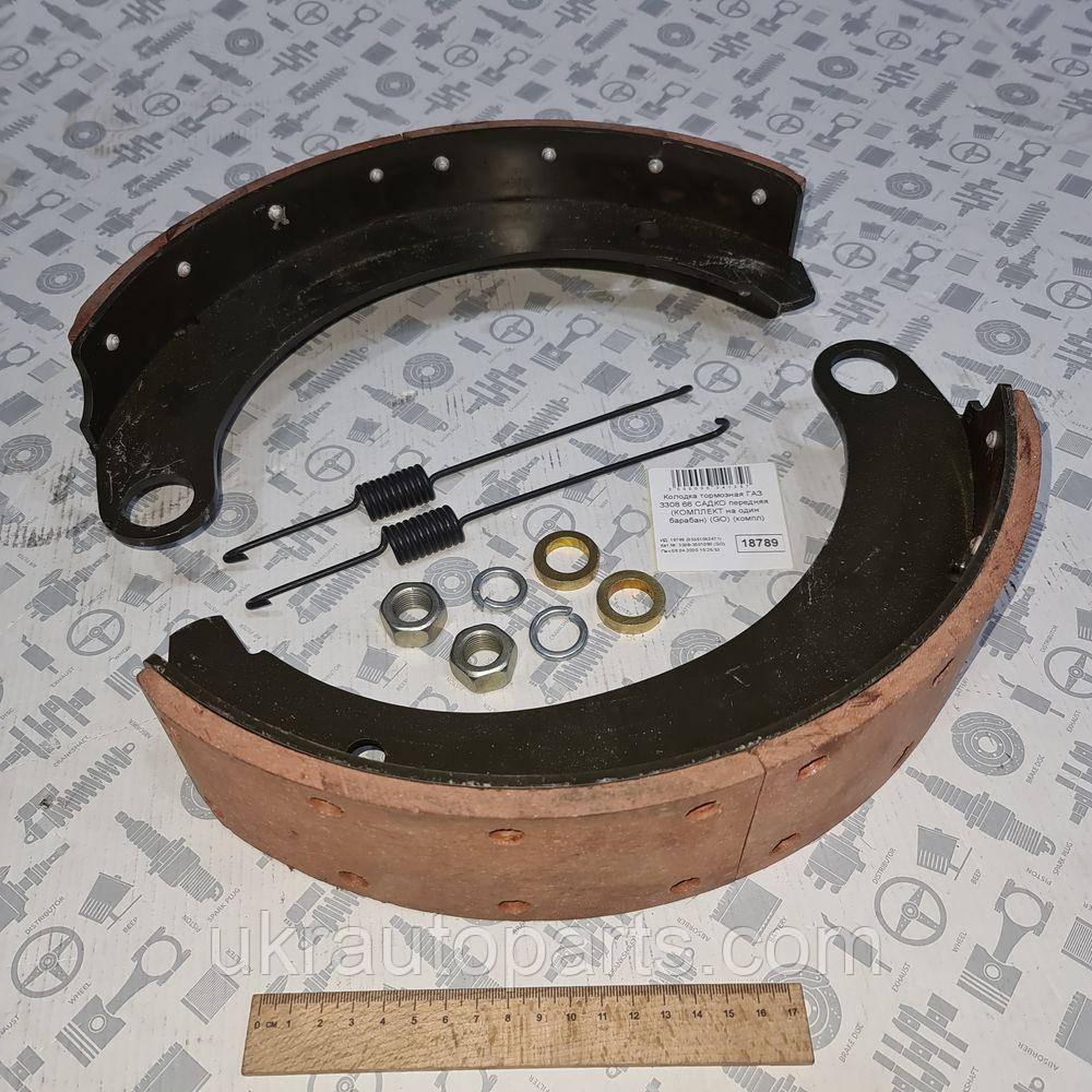 Колодка тормозная ГАЗ 3308 66 САДКО передняя (КОМПЛЕКТ на один барабан) (GO) (3308-3501090 (GO))
