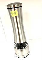Мельница для соли и перца Benson BN-924 22 см.