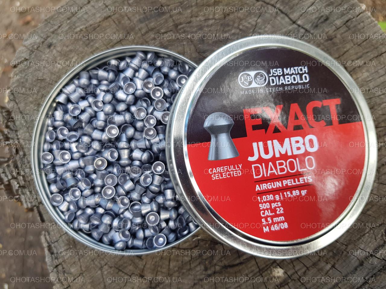 Пули JSB Exact Jumbo Diabolo,1,030 г. 5.5 мм (500 шт.)