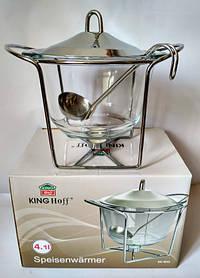 Мармит Kinghoff KH-4092  4,1 л.  (для первых блюд )