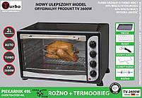 Духовка Turbo TV-2600W 49 л, фото 2
