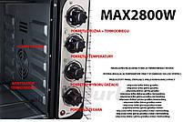 Духовка Turbo TV-2600W 49 л, фото 7