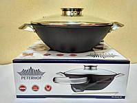 Вок 30 см  Peterhof PH-25342-30  4,4 л, фото 2