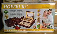 Столовый набор (фраже) Hoffburg HB 8406 84 предмета, фото 10