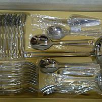 Набор столовых приборов Hoffburg HB 7757 G 72 предмета, фото 5