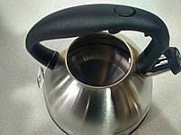 Чайник со свистком Bohmann BH 9906 3 л., фото 6
