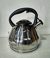 Чайник со свистком Bohmann BH 9915 3 л., фото 3