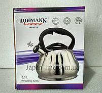 Чайник со свистком Bohmann BH 9915 3 л., фото 6