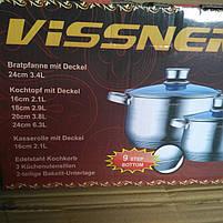 Набор посуды 18 предметов Vissner VS 1852 M, фото 4