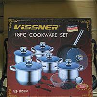Набор посуды 18 предметов Vissner VS 1852 M, фото 6