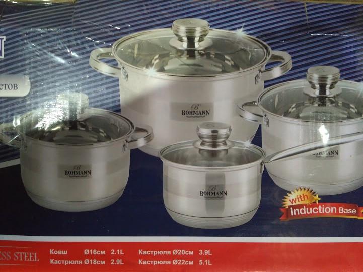 Набор посуды BOHMANN BH 08-475 8 пр.