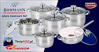 Набор посуды Bohmann  BH 1275 NTF  12 предметов, фото 2