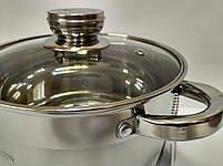 Набор посуды Bohmann BH 1275-10 10 предметов, фото 2