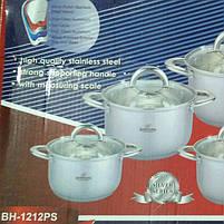 Набор посуды Bohmann BH-1212PS 12 предметов, фото 3