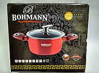 Кастрюля Bohmann BH 2620NS, фото 8