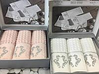 Набор кухонных вафельных полотенец Maison D'or Brise Apone