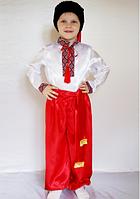 Карнавальний костюм Українець