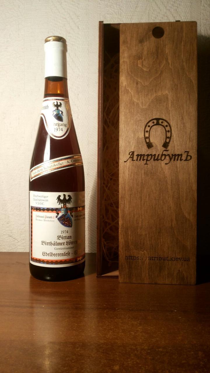 Вино 1974 года Birtan Германия
