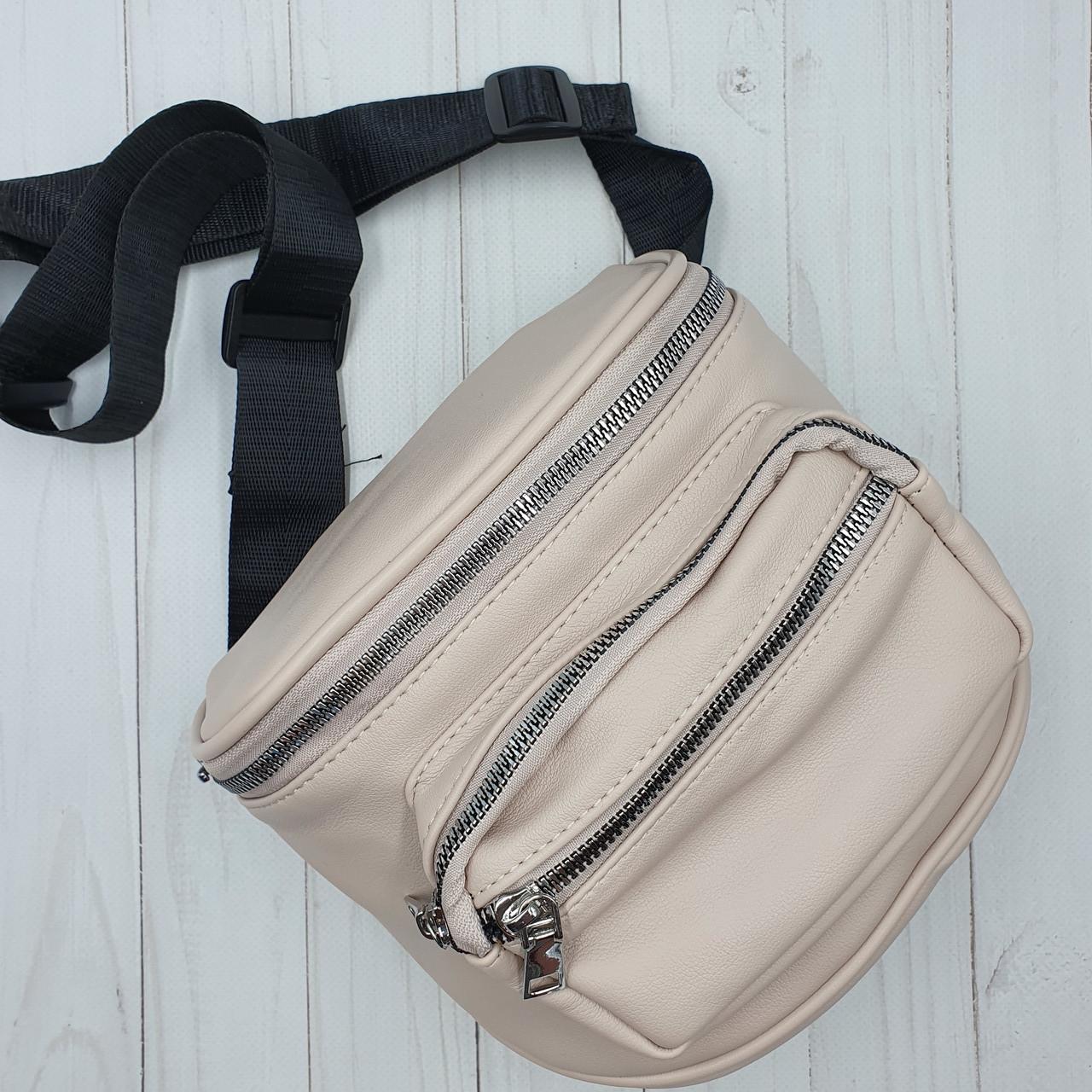 Женская поясная сумка Цвет бежевый,эко-кожа.три отделения