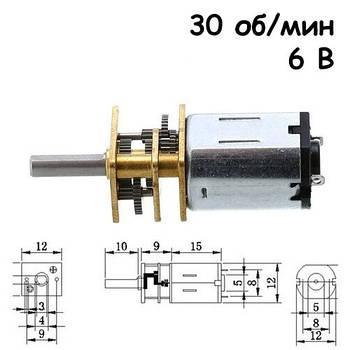 Мотор редуктор микро моторчик 12GAN20 30 об/мин 6В