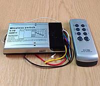 Комутатор бездротовий Y-10 1000Втх4 4-каналу з дистанційним управлінням, фото 1