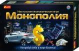"""Экономическая настольная игра """"Монополия"""" (5807)"""