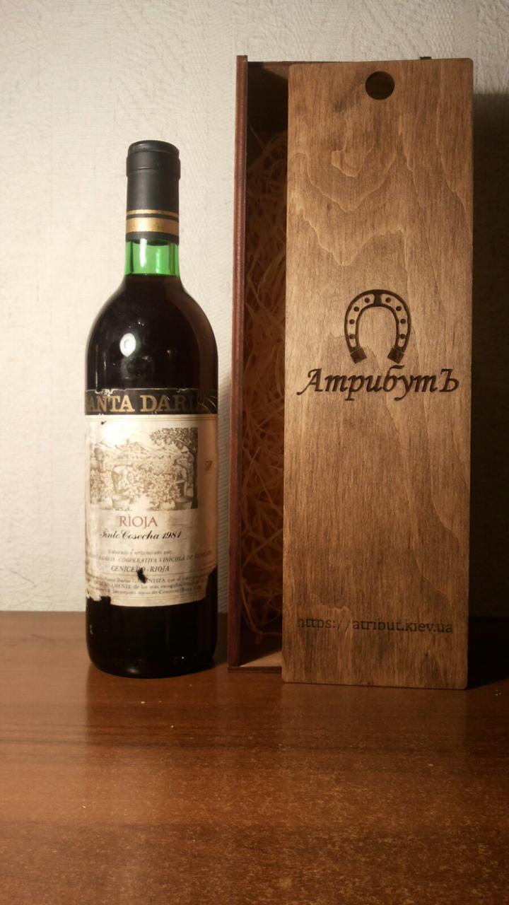 Вино 1981 року Santa Daría Іспанія