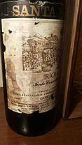 Вино 1981 року Santa Daría Іспанія, фото 3