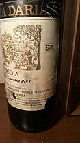 Вино 1981 року Santa Daría Іспанія, фото 2