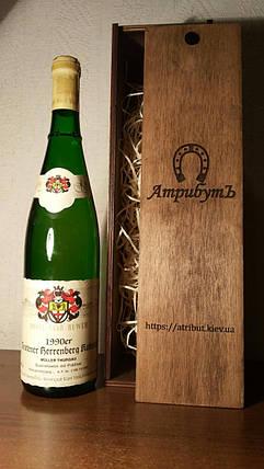 Вино 1990 року Mosel Німеччина, фото 2