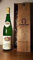 Вино 1990 года Mosel Германия