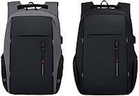 """Рюкзак Bobby 2.0, 25 л, 15,6"""" городской, школьный, с USB выходом (в стиле Swissgear)"""