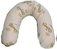 Подушка для кормления, для беременных хлопок молочная  (наполнитель холофайбер)