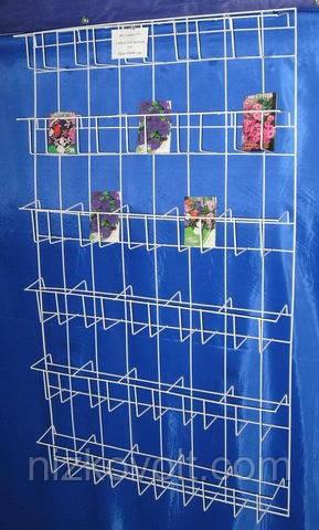 Стінка для насіння 5х6