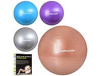 Мяч для фитнеса, фитбол  M 0277, даиметр 75 см, Profit