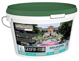 Фарба GEOFIP Антиграфіті для дерева 13 кг (FD 7)