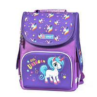 Ортопедический рюкзак (ранец) в школу фиолетовый для девочки SMART PG-11 Unicorn для 1-4 класса (558051)