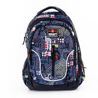 Рюкзак с ортопедической спинкой синий для мальчика Smart TN-07 Globa для 4 - 7 класса (558630)