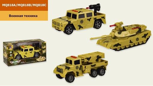 Военная техника  MQ818A/MQ818B/MQ818C(54шт/2) 3 вида,свет,звук, р-р игрушки – 17*7.5*8 см, в кор. 2