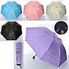Зонтик MK 4106 (30шт) механич,трость66см,диам.98см,спица55см,в чехле, 5цв,складн,в кульке,24-5-5см