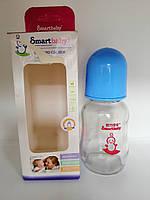 Бутылочка для кормления для младенцев с соской и колпачком Стекло, пластик объем 120 мл