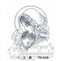 ТО-018 Марія з дитям сіра. Схема для вишивки бісером