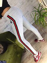 Женские спортивные штаны. Новинка 2020.Женские спортивные штаны двунить