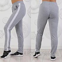 Женские,стильные  спортивные штаны с лампасом норма и батал.Новинка 2020