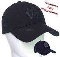 Мужская модная стильная спортивная кепка бейсболка блайзер Philipp Plein, фото 1