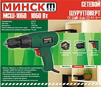 Сетевой шуруповерт Минск МСШ-1050