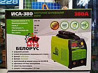 Сварочный инвертор БЕЛОРУС МТЗ  ИСА-380