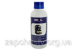Средство от накипи для кофемашин DeSCLER SKL 250 ml.