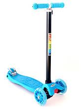 Самокат MICMAX 036 синій
