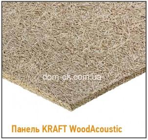 Акустическая потолочная плита KRAFT WoodAcoustic , толщина 10мм. с кромкой 600х1200мм